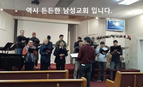 남선교회 성탄 찬양2